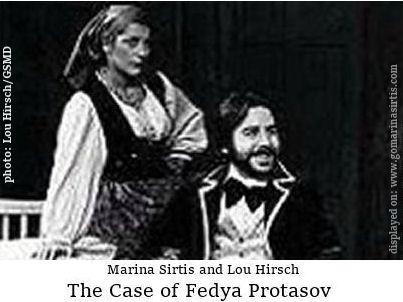 image Case of Fedya Protasov play